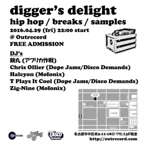 "2016.4.29(fri.) ""digger's delight""ura"