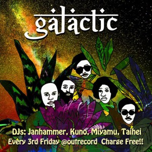 """2016.4.15(fri.)""""galactic"""""""