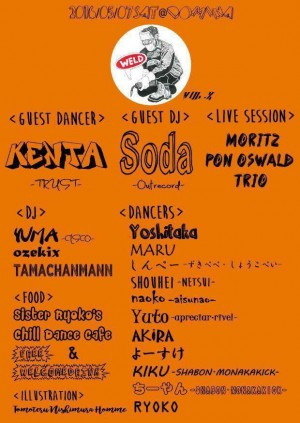 "2016.5.7(sat.) ""WELD vol.2"" @domina URA"