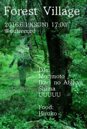 """2016.6.19(sun.) """"Forest Village"""""""