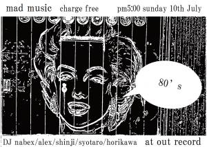 "2016.7.10(sun.) ""mad music"""