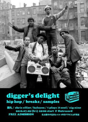 "2016.7.29(fri.) ""digger's delight"""