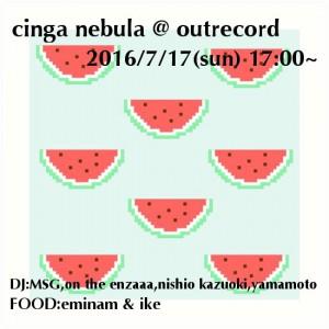 """2016.7.17(sun.) """"cinga nebula"""""""