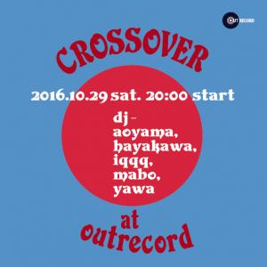 "2016.10.29""crossover"""