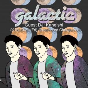 """2016.10.21(fri.)""""galactic"""""""