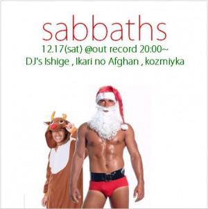 "2016.12.17(sat.)""sabbaths"""