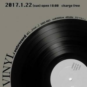 """2017.1.22(sun.)""""VINYL"""""""