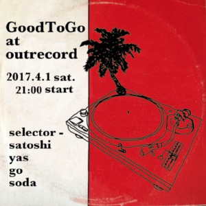 2017.4.1 good to go