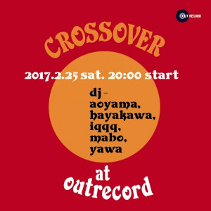 crossover 2017.2.25