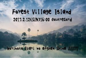 """2017.2.12(sun.) """"Forest Village Island"""""""